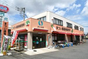松井直売所