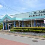 鶴ヶ島直売所