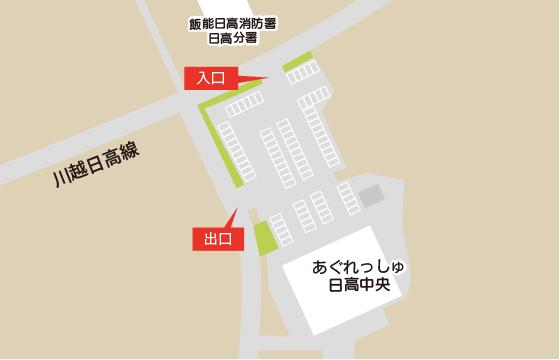 市 日 高 埼玉 県 コロナ