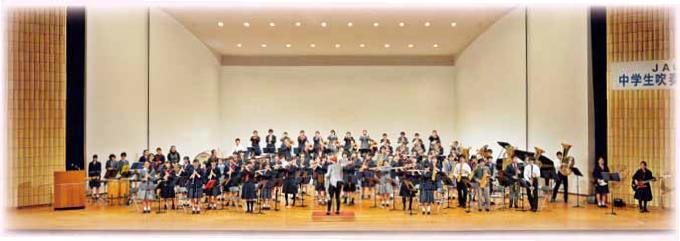 中学生吹奏楽フェスティバル