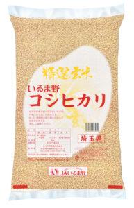 特選玄米いるま野コシヒカリ