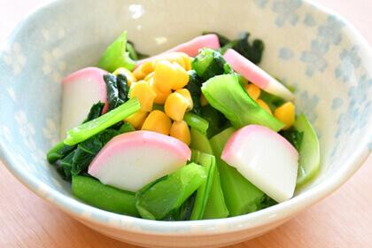 小松菜とかまぼこのからし和え