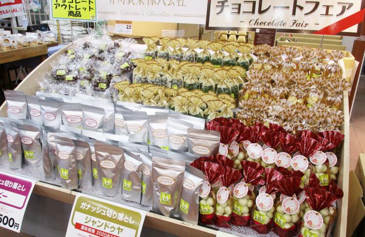 芥川 製菓 アウトレット セール 2020
